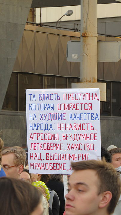 Antiwar march in Moscow 2014-09-21 2166.jpg
