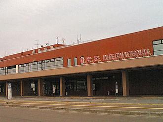 Aomori Airport - Image: Aomori airport