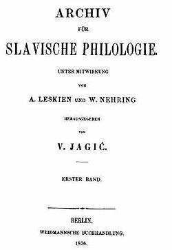 Archiv für slavische Philologie, volume I, 1876.jpg