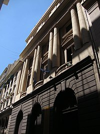 Archivo General de la Nación (Calle 25 de Mayo).JPG