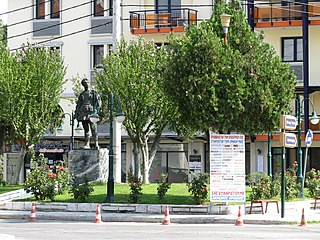 Aridaia Place in Greece