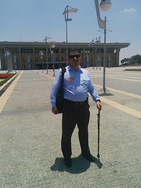 File:Asher infront of the Knesset.jpg