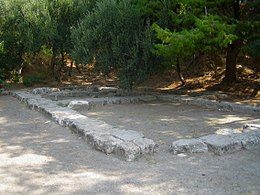 Athens Plato Academy Archaeological Site 3.jpg