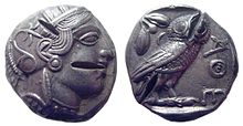 tetradrachm from Ancient Athens with test cuts