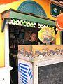 Au Petit Cafe Facade (6545951375).jpg
