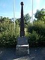 Az államalapítás milleniuma tiszteletére állított kopjafa emlék, Milleniumi park, 2017 Tatabánya.jpg
