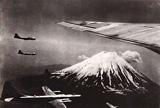 Twentieth Air Force - 73d Bombardment Wing, 498th Bombardment Group B-29s flying near Mount Fuji, Japan, 1945
