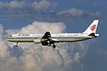 B-9919 - Air China - Airbus A321-213 - PEK (14886820117).jpg
