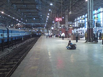 Mumbai Central railway station - An Inside View of Mumbai Central Station