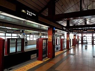 Light Rail Transit (Singapore) - Choa Chu Kang LRT Station, one of the stations on the BPLRT.
