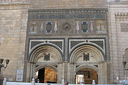 Bab al-Muzaynin.jpg