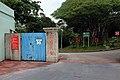 Back gate to Zehnder Road, Haw Par Villa (14791499134).jpg