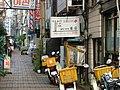 Back street (鐘路3街) - panoramio.jpg