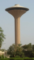Baghdad tourism island tower 1.png