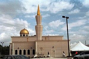 Baitus Samee Mosque, Houston - Baitus Samee Mosque in Houston