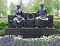Balingen-Friedhof-Grabmal Familie Kraut29359.jpg