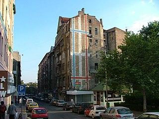 Balkanska Street
