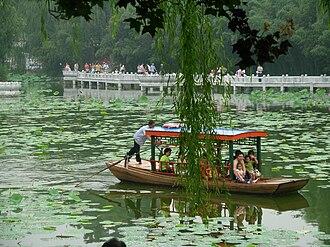 Purple Bamboo Park - Image: Bamboopic 4