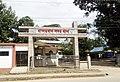 Bandarban Sadar Police Station 02.jpg