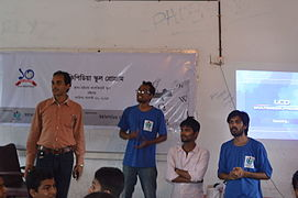 Bangla Wikipedia School Program at Chittagong Collegiate School 26.jpg