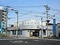 Bank of Fukuoka Nakatsu Branch.jpg