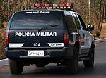 Batalhão Judiciário (6145223440).jpg