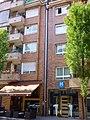 Beasain - Hotel Igartza.jpg