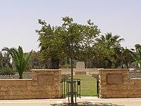 Beersheba, British Cemetery 01.jpg