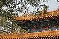 Beijing-Konfuziustempel Kong Miao-04-gje.jpg