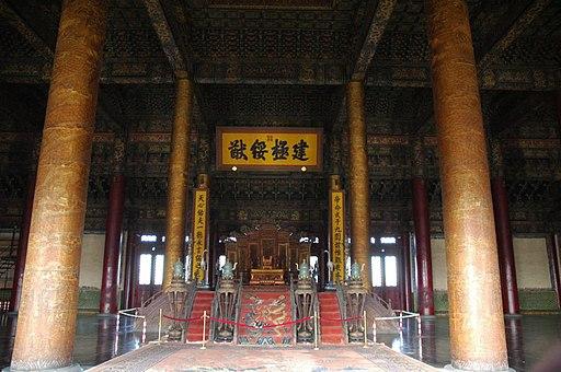 BeijingForbiddenCity6