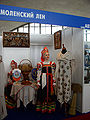 Belarus-Minsk-Russian Exhibition-Woman in National Costume-2.jpg