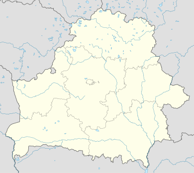 Armed Forces of Belarus is located in Belarus