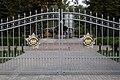 Belarusian Air Force HQ entrance.jpg
