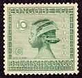 Belgian congo 1923 issue-10c.jpg