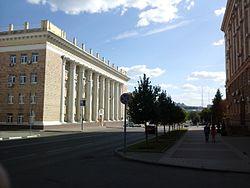 Belgorod view