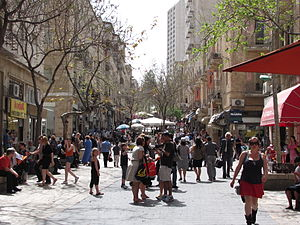 Downtown Triangle (Jerusalem) - Ben Yehuda Street pedestrian mall