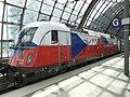 Berlin Hauptbahnhof (7172006359).jpg