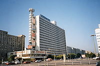 Berliner Zeitung Alexanderplatz Berlin.jpg