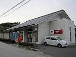 Bessho Post Office (Ueda).jpg