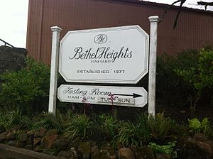 Bethel Heights sign.jpg