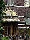 foto van De Beukenhof: tuinkoepel