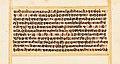 Bhagavad bhakti ratnavali, Virancana leaf 5 of 70, 18th century India, Sanskrit, Devanagari, Det Kongelige Bibliotek, Copenhagen University, Denmark.jpg