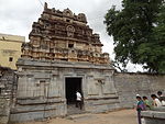 Bhimeshwara swamy temple