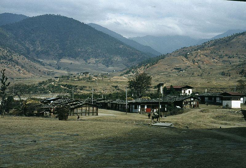 File:Bhutan1980-04 hg.jpg