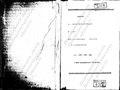 Binder193-3-122. 1860-1866 роки. Метрична книга євреїв м. Катеринослав. Народження.pdf