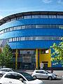 Biomedicine East, Centre for Life, Newcastle upon Tyne, 4 September 2013 (04).jpg