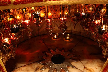 Birthplace in the Grotto of the Nativity 2010.jpg