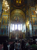 BloodChurch-p1030497.jpg