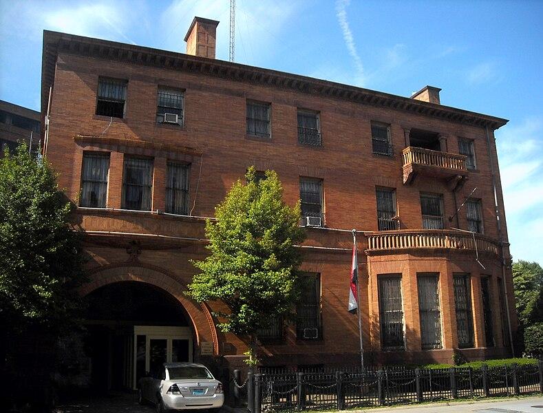 File:Boardman House.JPG