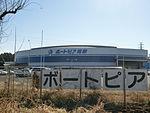 Boatpier Okabe.JPG